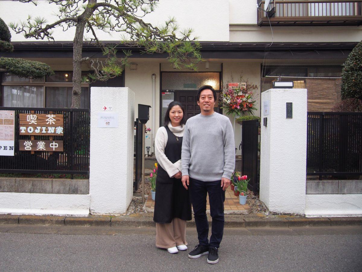 店主・福島梓さん(左)と夫の康仁さん