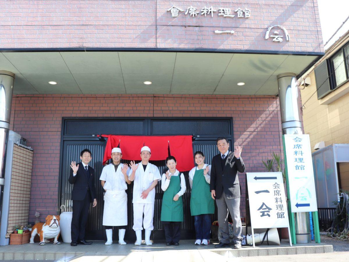 食堂の店舗前で。一番右が窪田雄二社長。右から3番目が林さん
