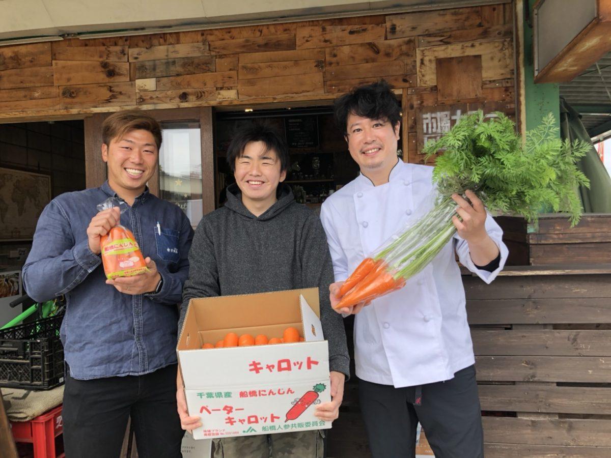 左から「芳蔵園」加納慶太さん、「石神農園」石神昂輝さん、「ラーメン963」店主の黒川裕士さん