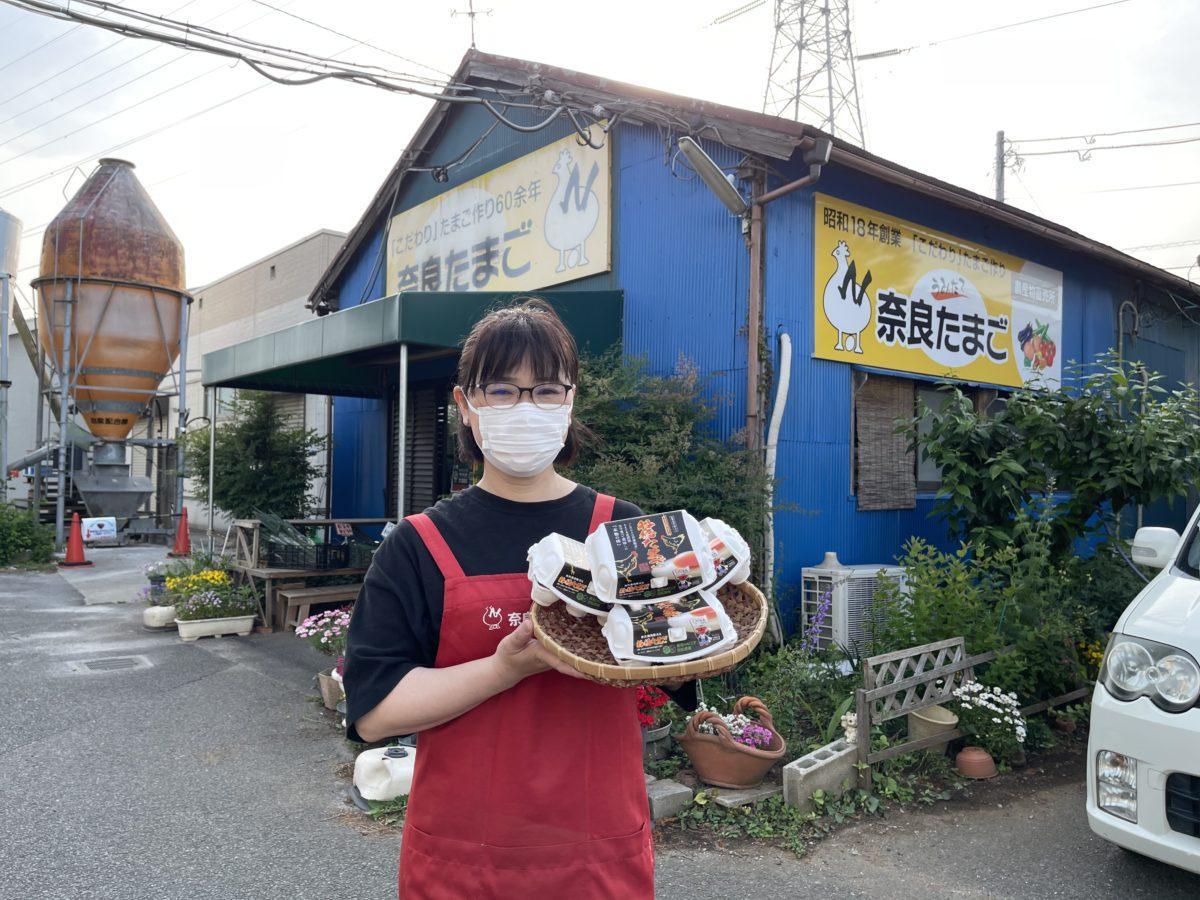 奈良養鶏園の奈良育子さん