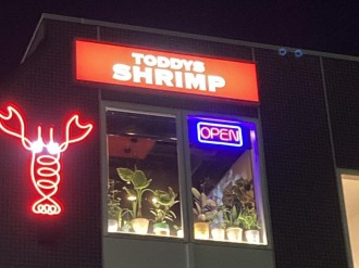 船橋駅北口にエビ専門店「TODDYS SHRIMP」 船橋市場で仕入れる新鮮なエビを使用