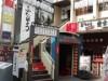 船橋駅近くに大衆居酒屋「船橋酒場ふなぞう」 洋食店から業態転換