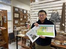 船橋のデザイン事務所社長が「地元クリエーター」紹介本刊行へ