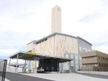新南部清掃工場の愛称決定、「ふなばしさざプラ」に 4月から稼働へ