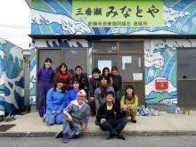 「三番瀬みなとや」外壁を「ふなばし美術学院」の生徒が塗装 SNS映えに一役