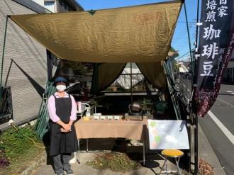 船橋にコーヒー豆専門店「D-COFFEE」 自家焙煎コーヒー豆を月1回販売