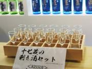 京都・伏見に日本酒とうまいもん集積「伏水酒蔵小路」 地元17蔵元の日本酒も