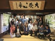 伏見・大岩地域の将来構想プレゼン オレゴン大学の学生が妙心寺で発表