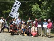 天王山で「秀吉のお宝」探索イベント 町長も秀吉の甲冑姿で参加