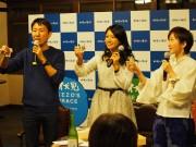 伏見の酒蔵カフェでトークショー チュートリアル福田さんらゲストと日本酒楽しむ