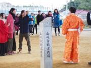京都・大山崎 「絶対に負けない」と関ケ原町に挑戦状  Youtubeで動画視聴数を競う