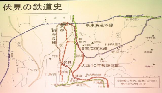 旧東海道本線などが載った大正時代の伏見の鉄道図