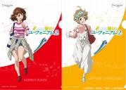 宇治 アニメ「響け!ユーフォニアム2」と京阪電車のコラボ 期間限定のクリアファイルも