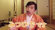 京都・大山崎vs関ヶ原、天下取りPR対決 明智光秀がユーチューバーに?