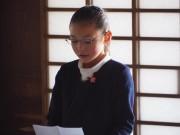 京都・醍醐寺で小学生28人を「観光大使」に認定 観光案内などで活躍