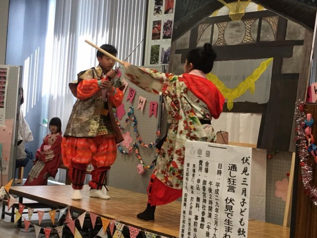 子ども歌舞伎を披露する「伏見子ども阿国歌舞伎実行委員会」