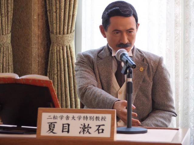 アサヒビール大山崎山荘美術館 漱石アンドロイドが102年ぶりの訪問