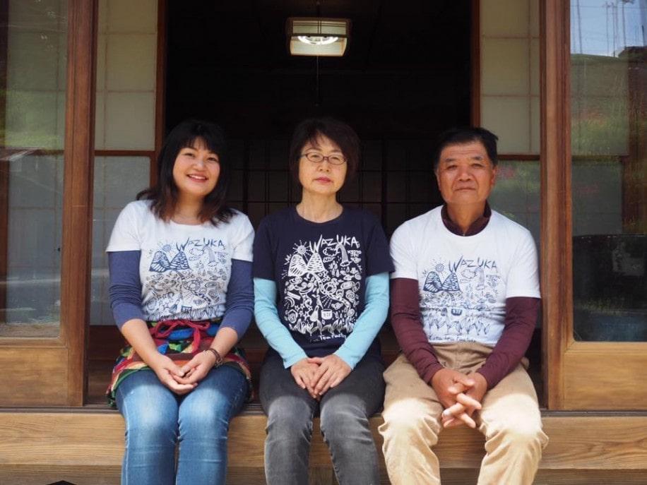 京都・和束町の茶農家が民宿「えぬとえぬ」 手摘み体験も