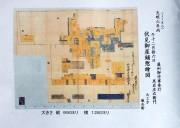 伏見・城南宮で薩摩藩伏見屋敷の平面図を展示 龍馬が寺田屋事件で逃げた屋敷