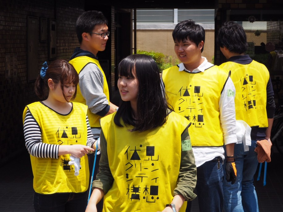 清掃活動イベント「伏見グリーンシティ」構想の参加者たち