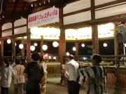 伏見の藤森神社で盆踊りフェス オリジナルの藤森音頭で初踊り