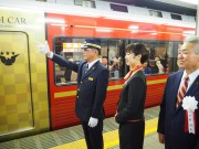 京阪特急の特別車両「プレミアムカー」  伏見の中書島・丹波橋に停車