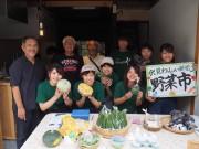 伏見・中書島で龍谷大学生が野菜市 地域と商店街の活性化に一役