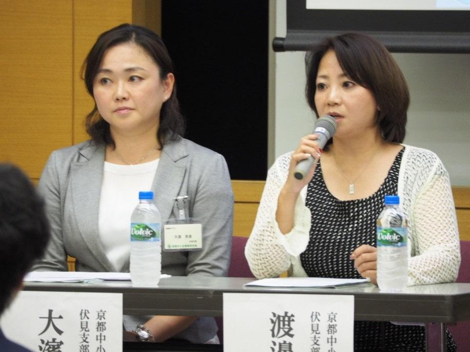 パネルディスカッションで話す渡邊博子さんと大濱育恵さん