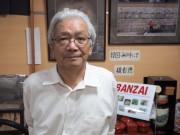 伏見で京都の川魚文化再興プロジェクト 6次産業化で継続的な活動目指す