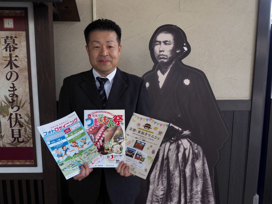 京阪ホールディングスが秋のイベント マルシェやフォトロゲイニングなど