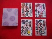 長岡京の柳谷観音・楊谷寺で体験イベント 五感で感じる16講座で女子力アップ