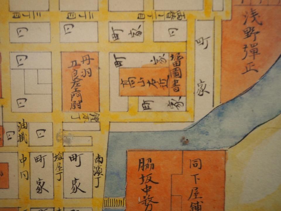 高山右近の名前が書かれた伏見の屋敷地図