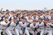 長岡京・乙訓高校にふるさと納税 センバツ高校野球出場を支援
