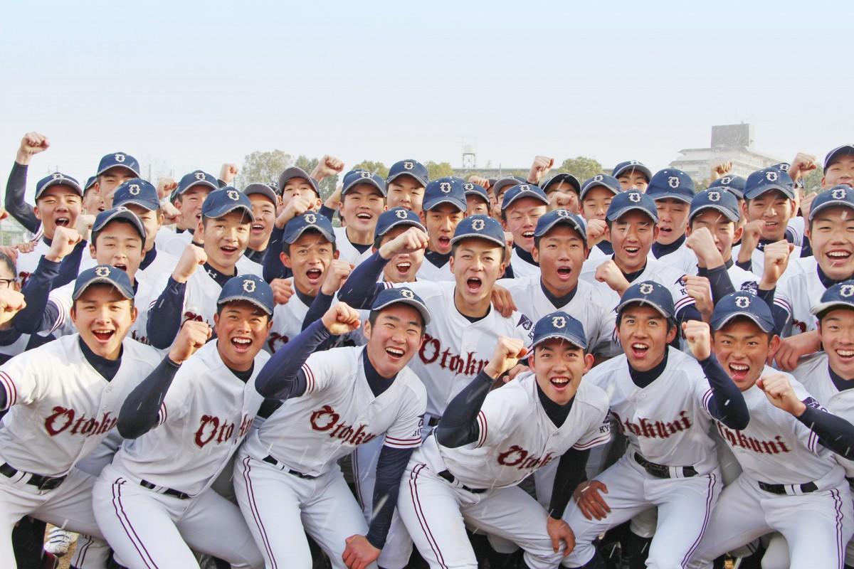 第90回選抜高校野球大会の出場を決めた乙訓高校野球部