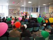 伏見区役所で「ふしざく祭」 伏見スタイルの市民活動「じぶんごと」紹介