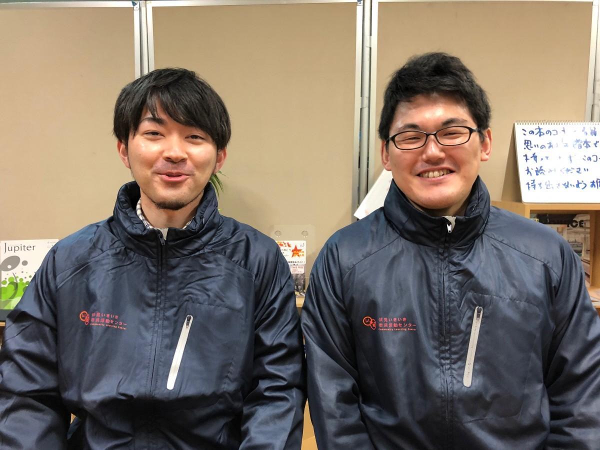 伏見いきいき市民活動センター・センター長の三木俊和さん(右)と新副センター長の山川勝也さん