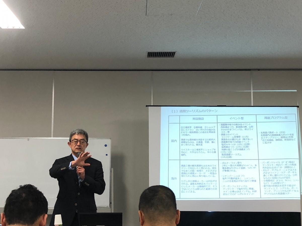 講演する酒文化研究所・第一研究室長の山田聡昭さん