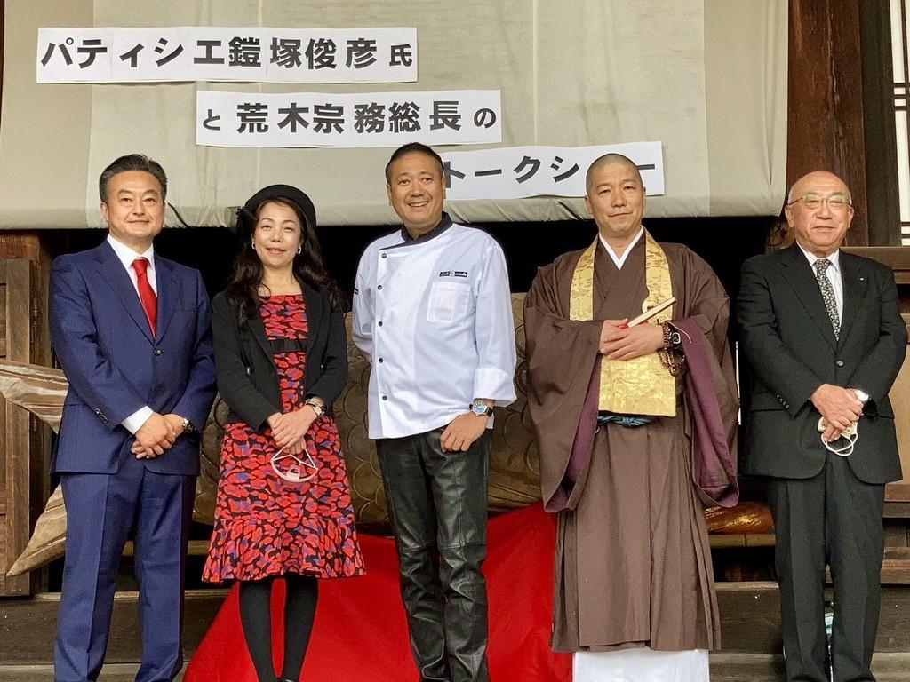 萬福寺で行われたパティシエ・鎧塚俊彦さんのトークショーイベント