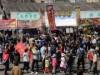 向日市激辛商店街が新イベント「激辛ワールドフェス」 今秋初開催へ