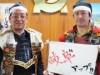京都大山崎町と関ヶ原町が和睦 PR対決で関ヶ原勝利も大山崎は白旗ギャグで応戦