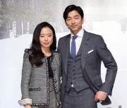 カンナムでコン・ユさん、チョン・ドヨンさんが新作映画をPR