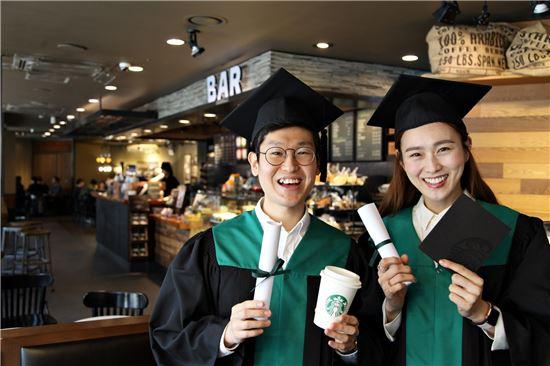韓国スタバ、従業員の学位取得を支援 新学期100人選抜