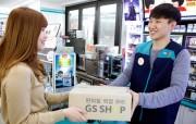 韓国通販大手GSホームショッピング、コンビニ受け取りサービス開始