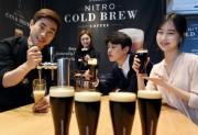 韓国スタバ、「ナイトロコールドブリュー」専用グラス進呈イベント 先着3万個