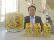 金箔入りパック酒「おかね」、韓国でヒットの兆し 「振って飲むと福が来る」