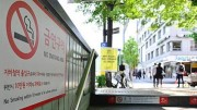 ソウル市、地下鉄駅周辺の喫煙取り締まり強化 条例施行から1年を迎え