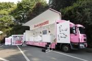 韓国コスメ「アモーレパシフィック」 トラック型ポップアップストアで商品PR