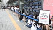 ソウルのロッテ百貨店に大型新人「Wanna One」限定店 混雑で入場規制も