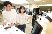 カンナムのKTにAIロボット 顧客に料金案内、商品提案も