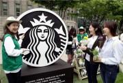 韓国スタバ、環境イベントでタンブラー無料提供 5000個を先着順で